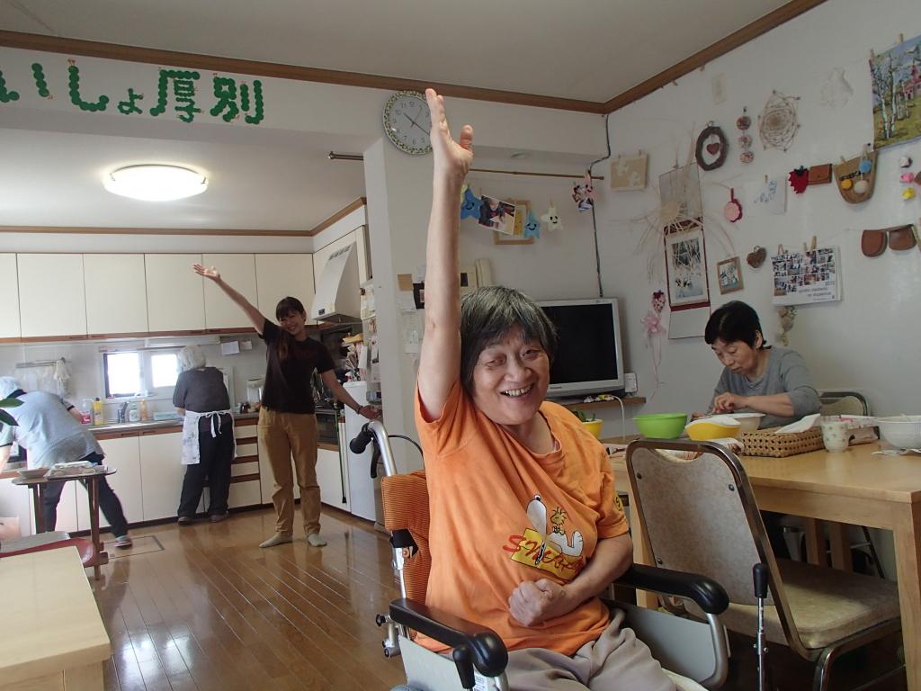 yoisho atsubetsu